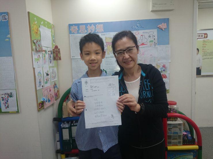 恭喜曾卓建同學奪得第66屆香港學校朗誦節小學一、二年級男子組普通話詩詞朗誦季軍